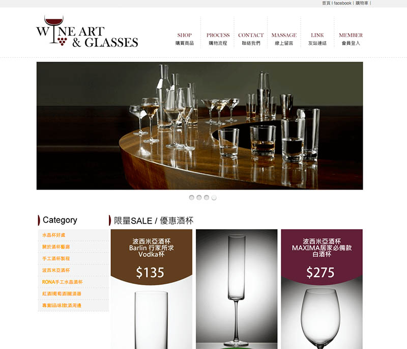 wineartglasses